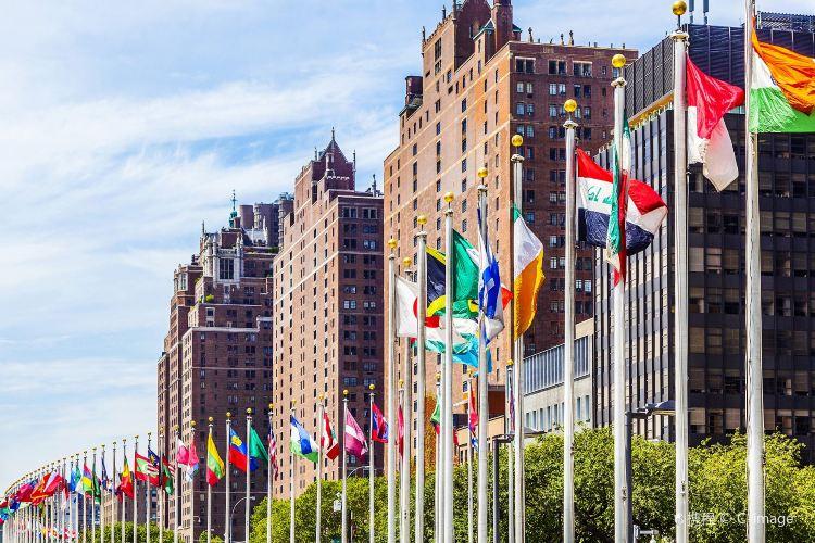 United Nations Headquarters1