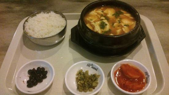 Hi Seoul Korean Restaurant