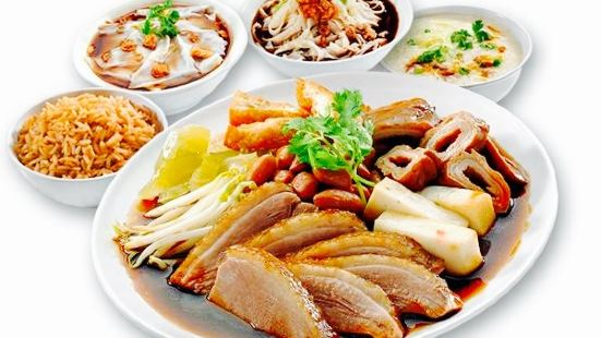 Yu Kee Duck & Noodle House