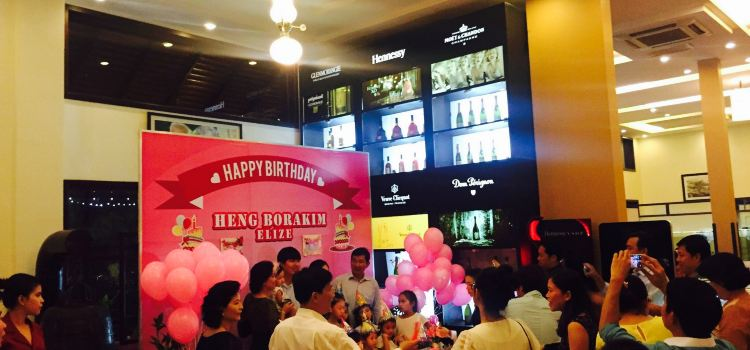 Yi Sang Chinese Restaurant1