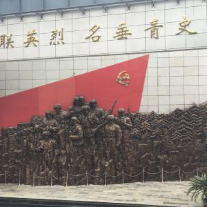 东北抗联史实陈列馆旅游景点攻略图