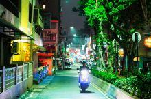 暗夜游,抱影归,梦幻台北夜,尽在平行世界里……