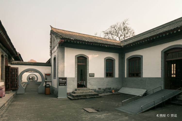Memorial of Eighth Route Army Office4