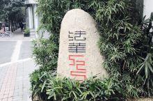 水菱小脚逛大陆の上海秘密花园古董篇