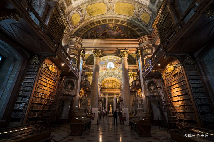State Hall of the Austrian National Library2