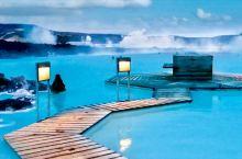 不可思议的世界最大温泉@冰岛