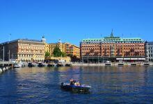 斯德哥尔摩+利丁厄等4日游