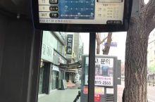 仁川公交车站