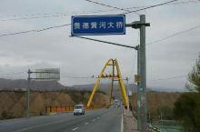 贵德虎头崖黄河大桥
