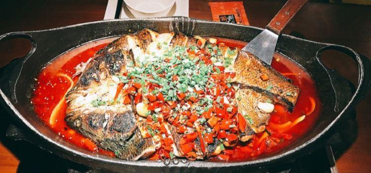 裡島烤魚(定海凱虹店)