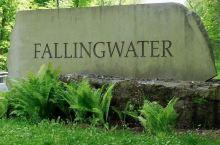 美国匹兹堡Fallingwater