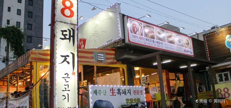 88 pork (Liandong shop)