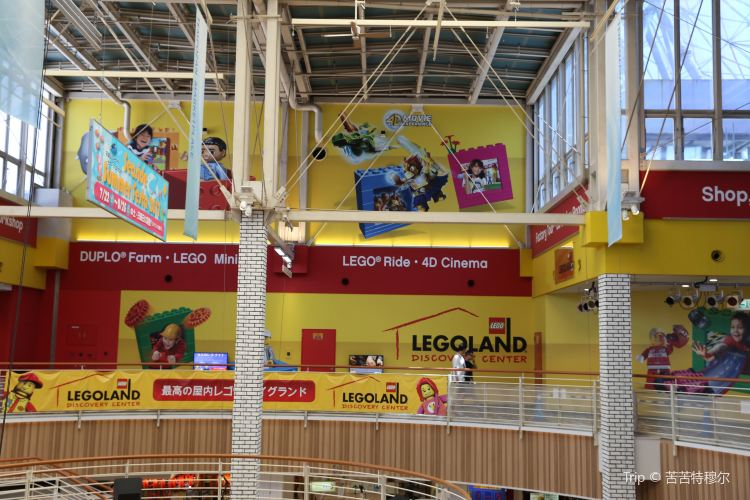 Legoland Discovery Center Osaka2