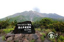 近距离看樱岛火山喷黑烟