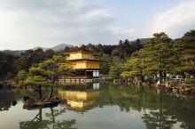我在京都府