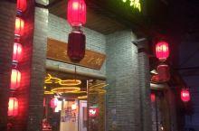 香天下火锅店