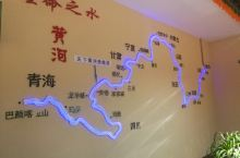 藏族文化博物馆