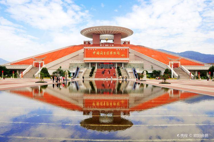 Mintaiyuan Museum