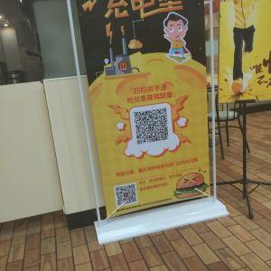 麦当劳(万州百盛店)旅游景点攻略图