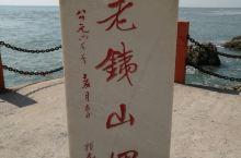 黄海渤海分界线