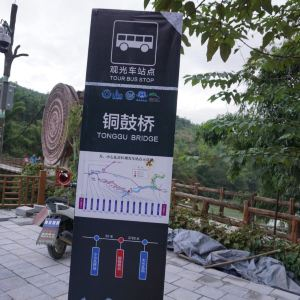 铜鼓桥旅游景点攻略图