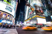纽约发生恐怖袭击 携程旅游确认在当地游客安全