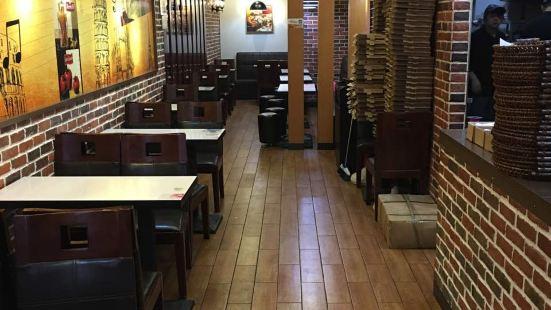 現烤披薩芝根芝底(白塔東路店)