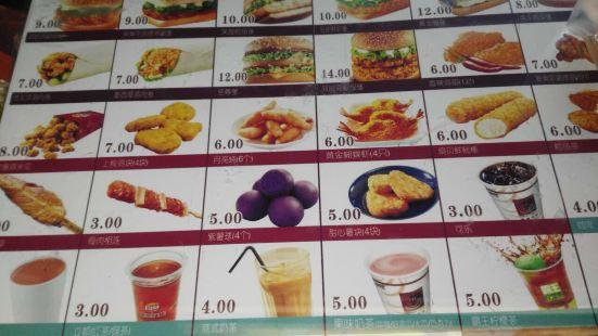 派樂漢堡(林苑路店)