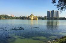 仰光皇家公园