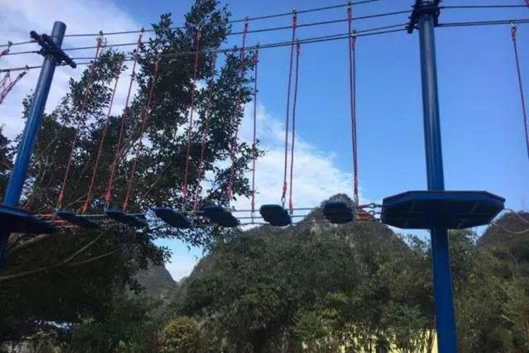 Youyouluming Park1