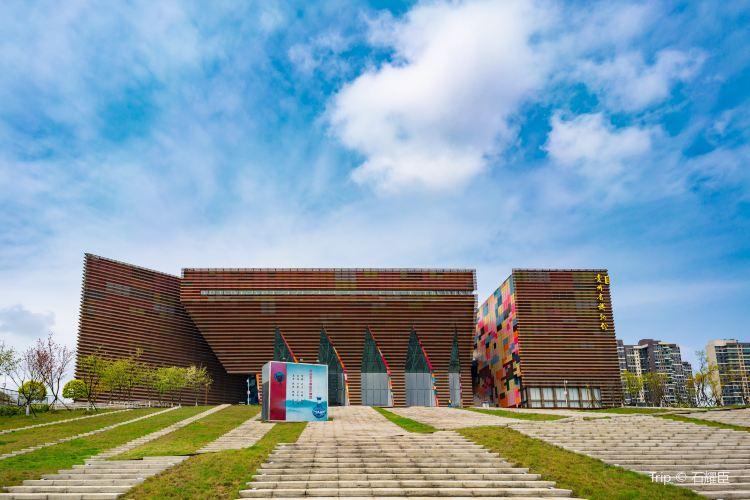 구이저우성 박물관