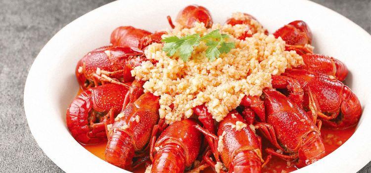 Hu Da Restaurant ( Gui Jie Main Branch)
