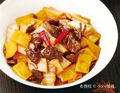 Yue Hai Tang