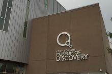 趣味与知识完美融合的柯林斯堡音乐探索博物馆