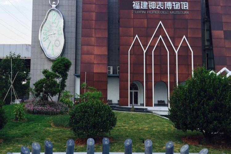 鐘錶博物館2
