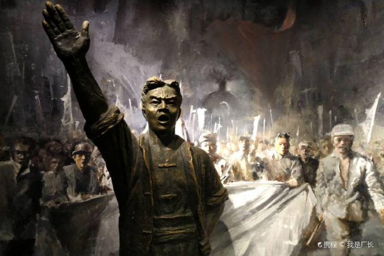 Su Zhou Revolutionary Museum1