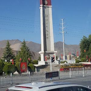 青藏川藏公路纪念碑旅游景点攻略图