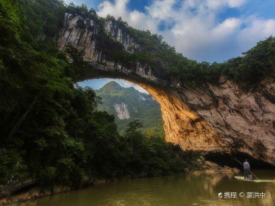 布柳河仙人橋景區