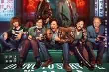高分电影《我不是药神》刷爆朋友圈!7月份还有哪些不容错过的精彩电影?