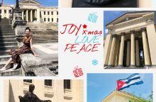 #激情一夏#水菱环球之旅の古巴🇨🇺哈瓦那大学
