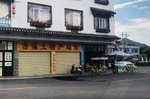 去桂林大圩不要去的店