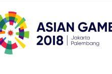 目光锁定印尼雅加达!第18届雅加达亚运会,中国健儿出征!