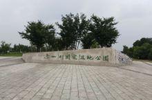 句容赤山湖