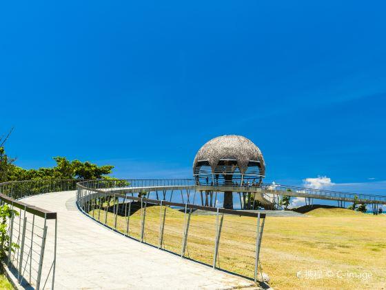 Taitung Seashore Park