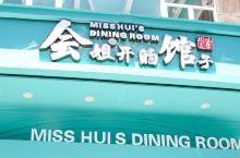 排队都排不上!火爆汕头的神级「tiffany蓝川菜馆」,居然入驻汕头CBD啦