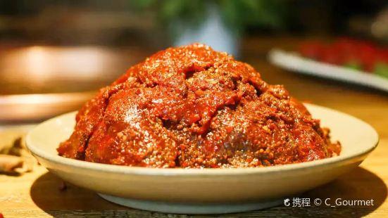 Niu Mang Mang Quan Niu Hot Pot ( Shi Dai Ao Cheng )