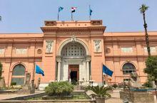 """埃及,你好!— 2""""埃及博物馆"""