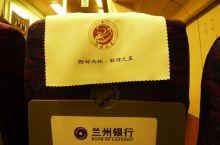 """西行记—在""""金张掖""""看七彩丹霞(上)"""