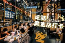 3折吃蛙!蛙来哒长沙首家黑金店在九龙仓炫酷开业啦