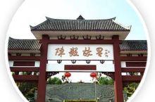 距成都77公里,这个低调而古老的县城,是幸福感聚集的地方!